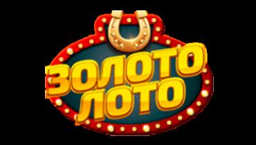 Обзор онлайн казино Золото Лото