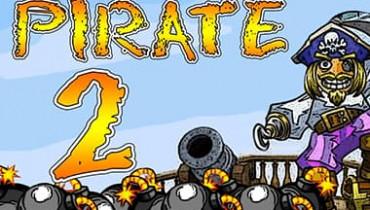 Обзор игрового автомата Pirate