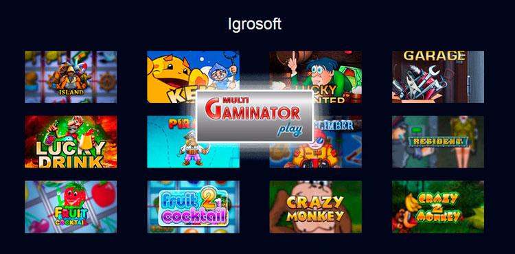 игрософт