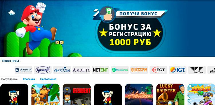 официальный сайт Денди casino
