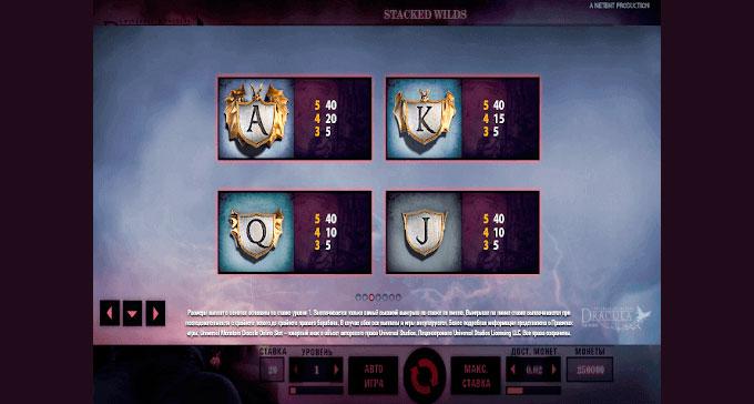 символы игры