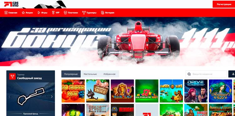 официальный сайт казино Ф1