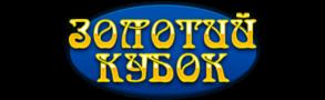 золотой кубок лого