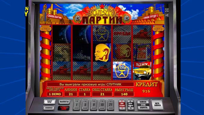 Игровой слот Gold Party (Золото Партии) онлайн бесплатно в казино Вулкан 24