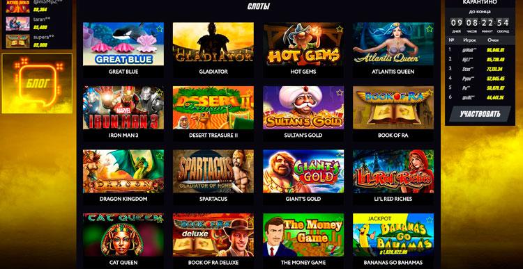 актуальные игровые автоматы