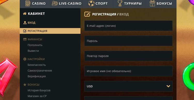 регистрация в казино Riobet